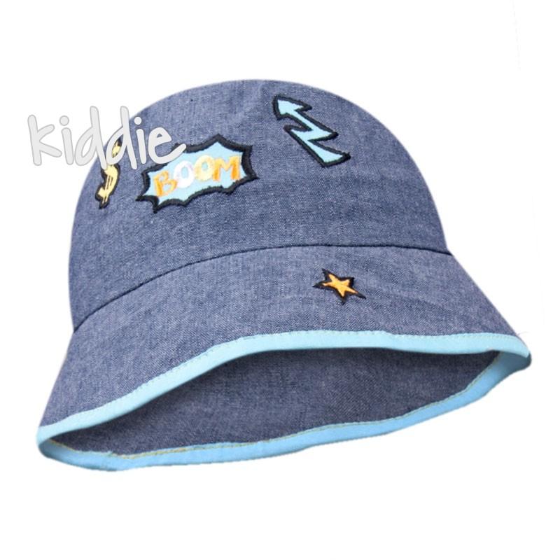 Детска шапка Boom EAC за момче