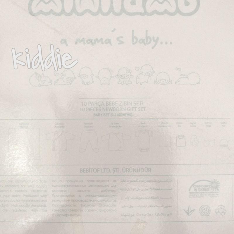 Бебешки комплект Minilamb 10ч за момиче с принт