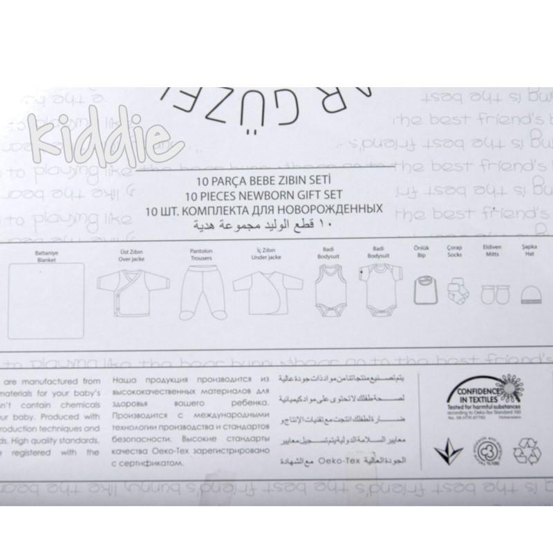 Комплект за изписване 10 части