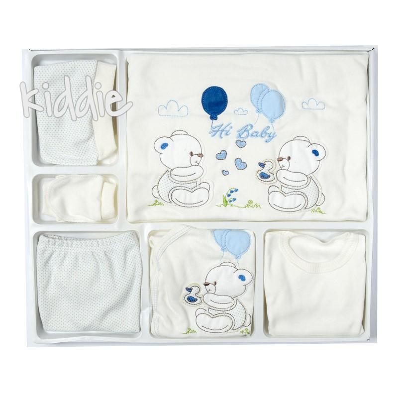 Бебешки комплект за изписване 10 части Petino за момче