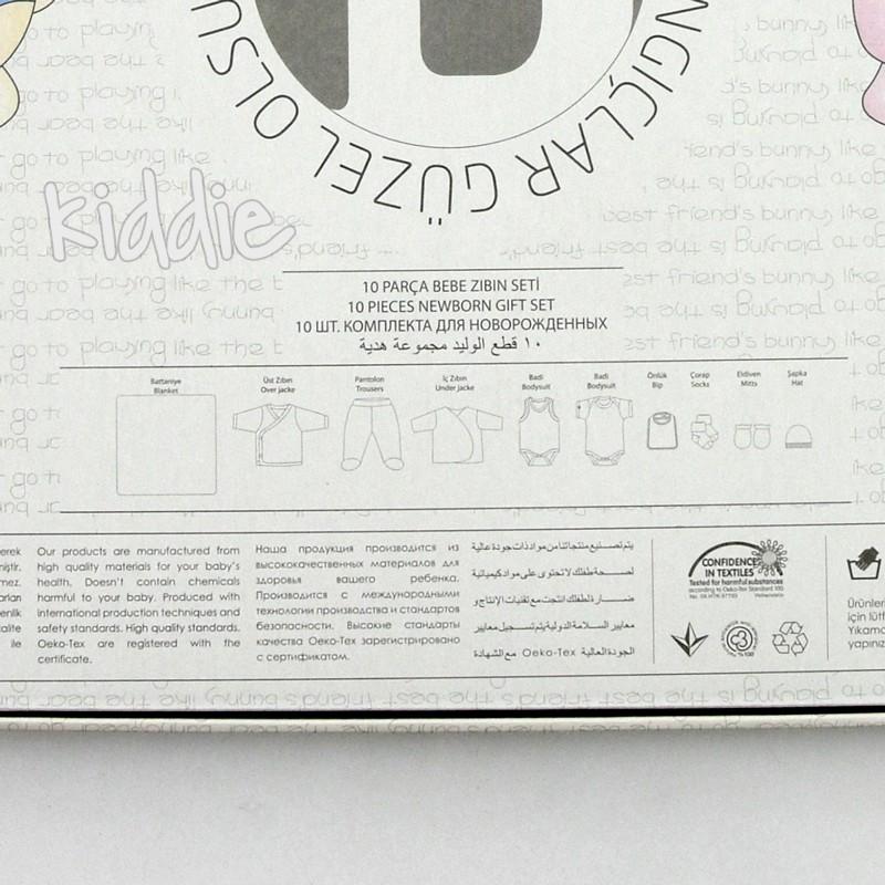 Бебешки комплект Bebitof 10ч с бродерия за момиче