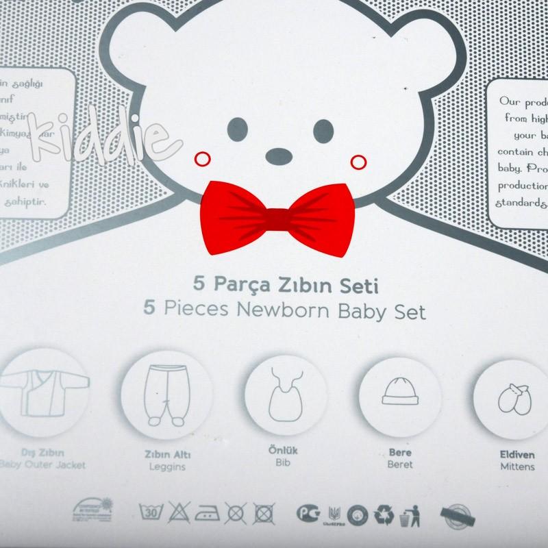 Бебешки комплект 5 части за изписване за момче