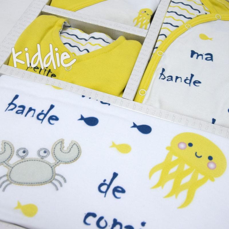Комплект за изписване 10части Bebitof Ma petit bende