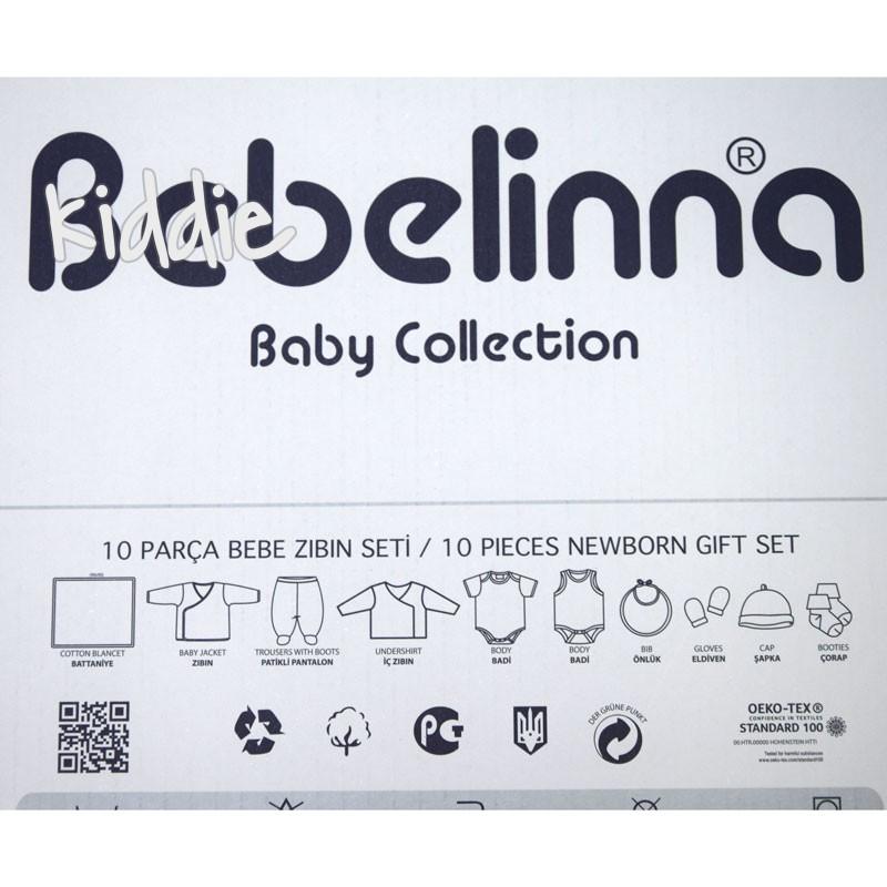 Комплект за изписване 10части Bebelinna Wild Dreams