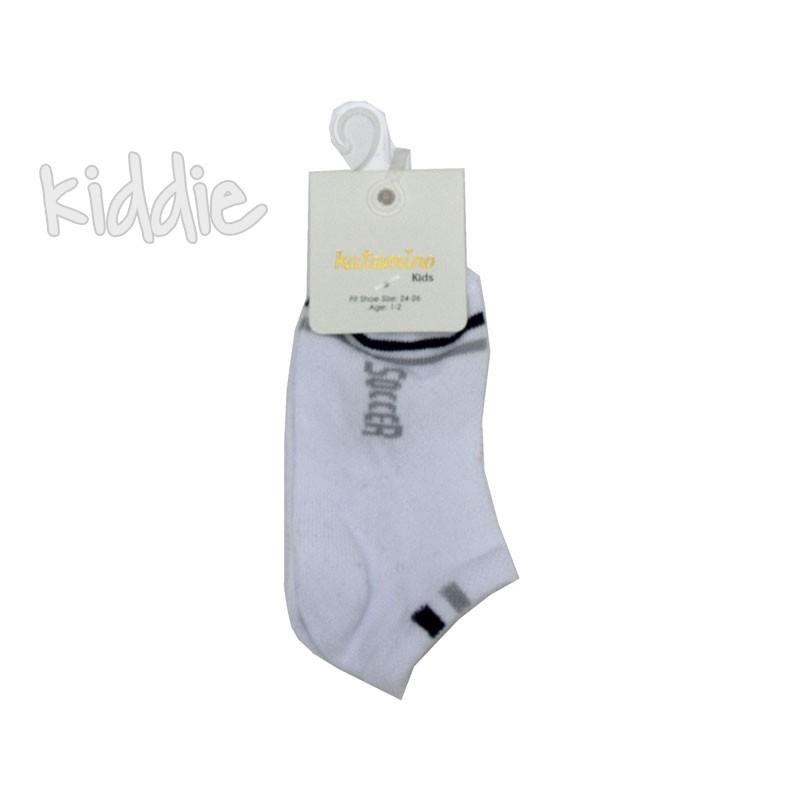 Детски къси чорапи Katamino Soceer за момче