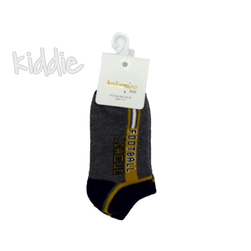 Детски къси чорапи Katamino Football за момче