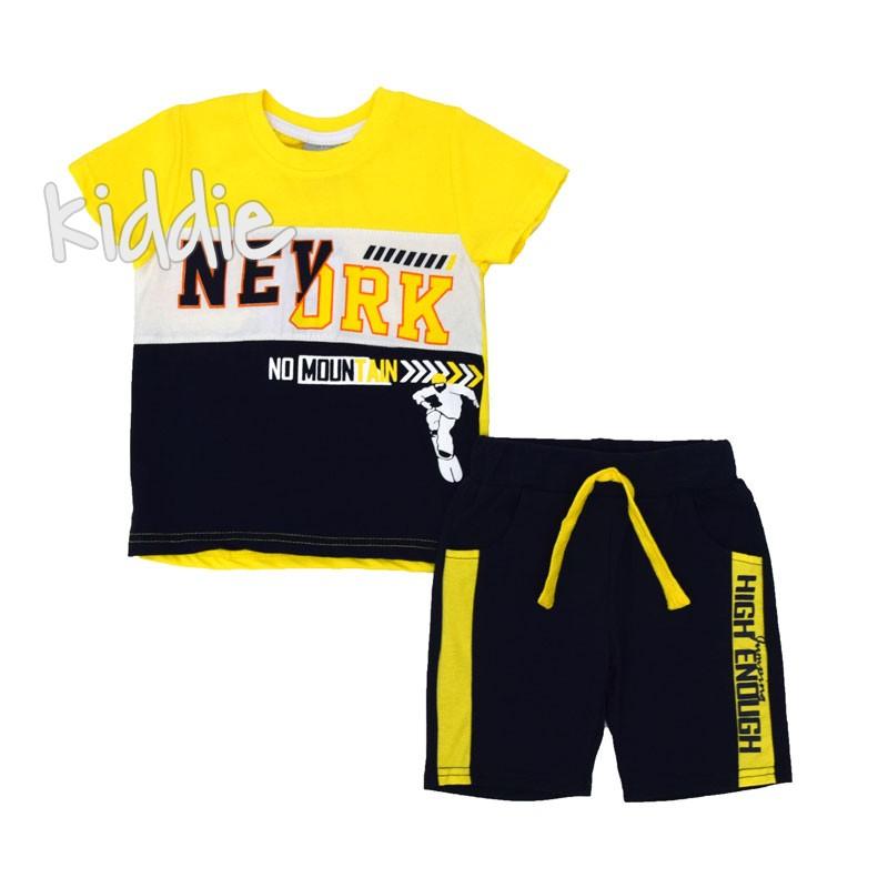 Детски комплект Repanda New York за момче